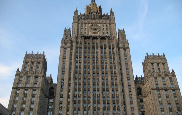 МИД РФ о действиях украинских военных: Бряцание оружием вызывает недоумение