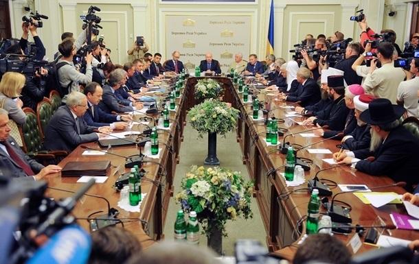 В Харькове проходит второй круглый стол национального единства. Онлайн-трансляция