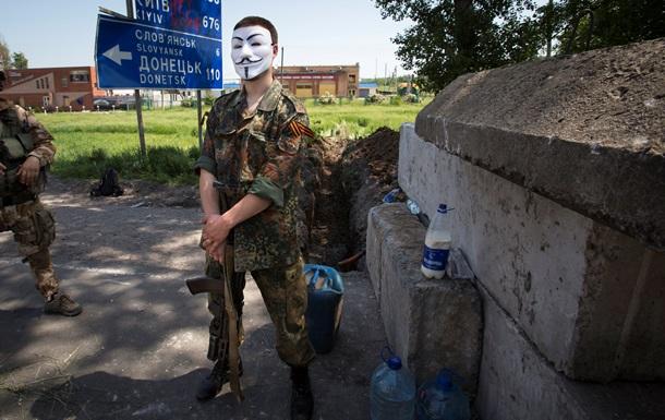 На группу контрактников, присягнувших на верность ДНР, завели уголовное дело