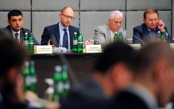 Кучма: Все, что происходит в Украине - это наша вина