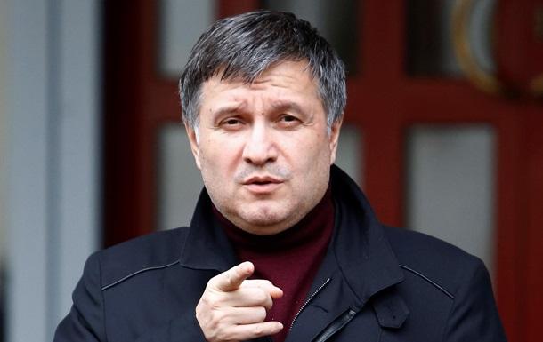 Аваков увидел измену в ситуации с вооруженным освобождением Болотова