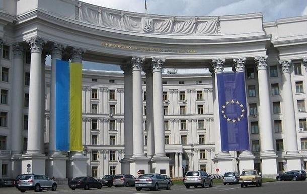 МИД Украины направил ноту России в связи с ухудшением обстановки на границе