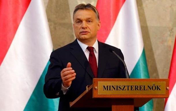 Премьер Венгрии призвал Киев предоставить автономию венграм Закарпатья