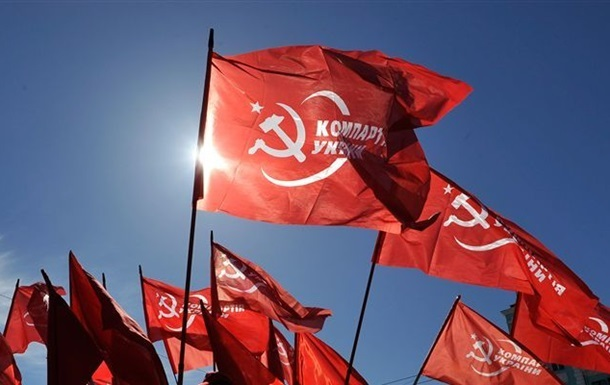 Турчинов уверен, что суд поставит точку в вопросе деятельности КПУ