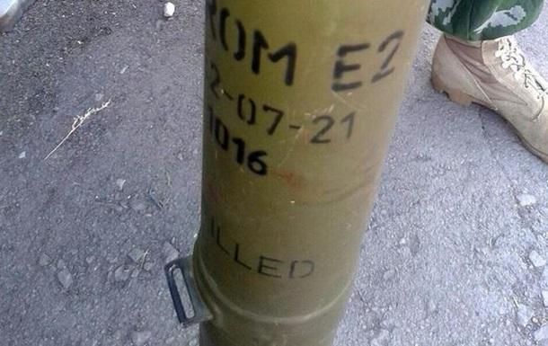 Вблизи Краматорска силовики захватили несколько боевиков и ПЗРК - Минобороны