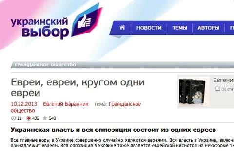 Про заборону КПУ та  Українського вибору