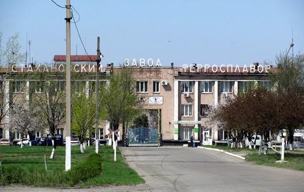 Энергоснабжение Стахановского завода ферросплавов возобновили