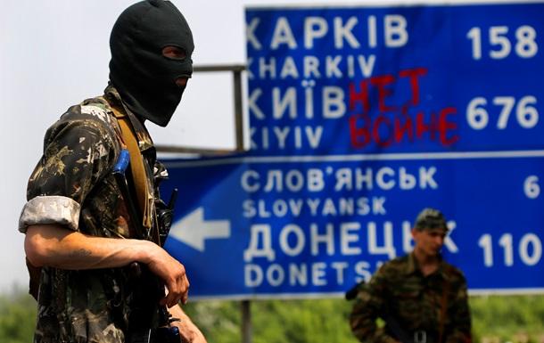 Фронтовые сводки с юго-востока за 19 мая