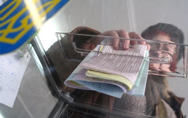За выборами в Украине будут наблюдать почти 2,8 тысяч международных наблюдателей
