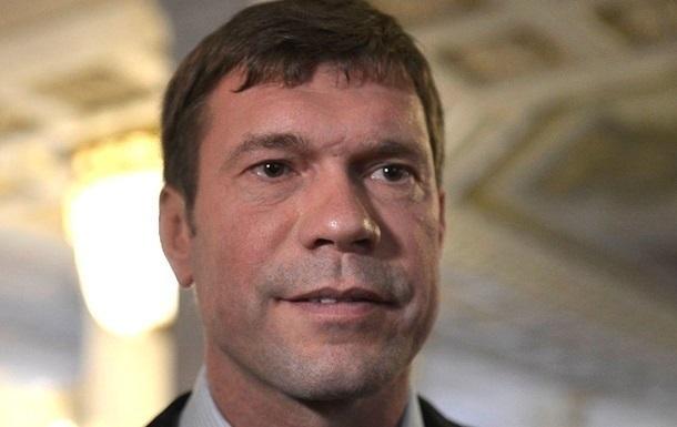Завтра Царева могут лишить депутатских полномочий