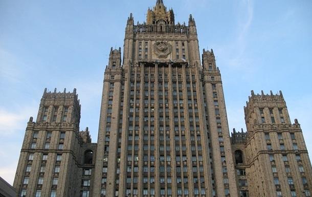 Санкции Австралии в отношении России без ответа не останутся - МИД РФ