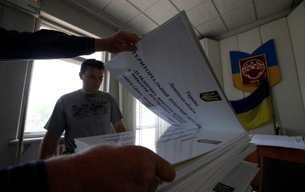 Обзор иноСМИ: Украина готовится к решающему выбору
