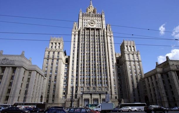 Россия учтет все факторы при решении вопроса о признании выборов в Украине -  МИД РФ