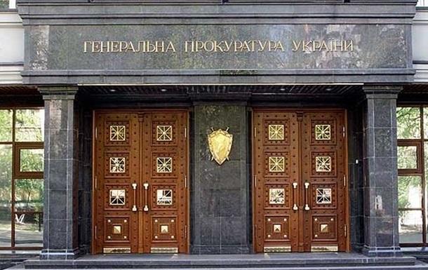 В Киеве сообщают о минировании Генпрокуратуры и Минюста – МВД