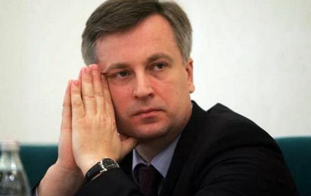 СБУ ликвидировала организации, финансирующие террористов – Наливайченко