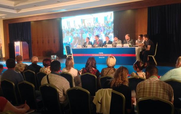 В Донецке проходит съезд регионов Юго-Востока