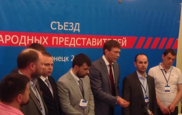 Донецкая и Луганская народные республики объединились в Новороссию