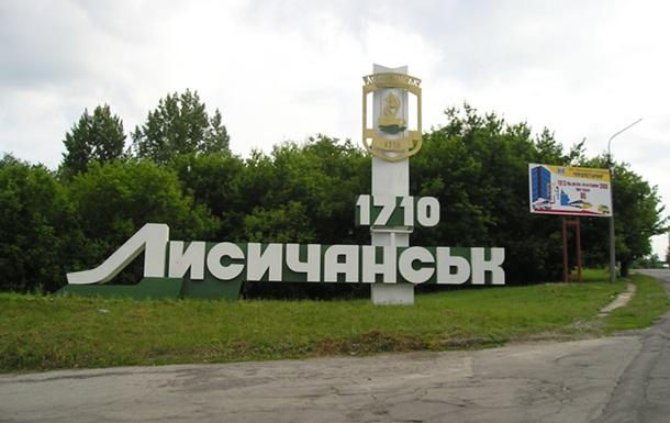 В Лисичанске, Антраците и Северодонецке сорваны выборы мэров
