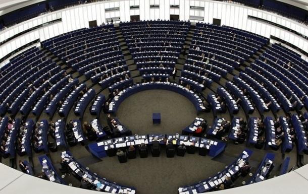 Один из греческих островов бойкотирует выборы в Европарламент