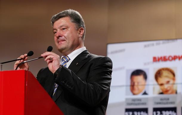 Порошенко: Народ поддержал унитарность Украины и ее европейское будущее