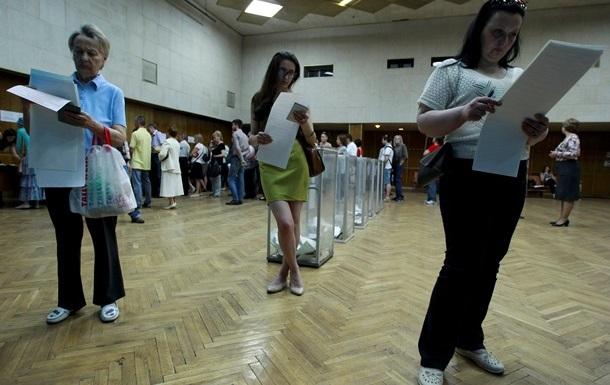 ОПОРА: Выборы прошли в соответствии с международными стандартами