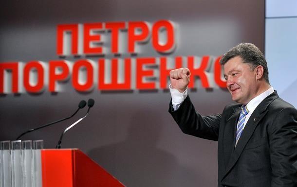 Как в Берлине оценили успех Порошенко на выборах