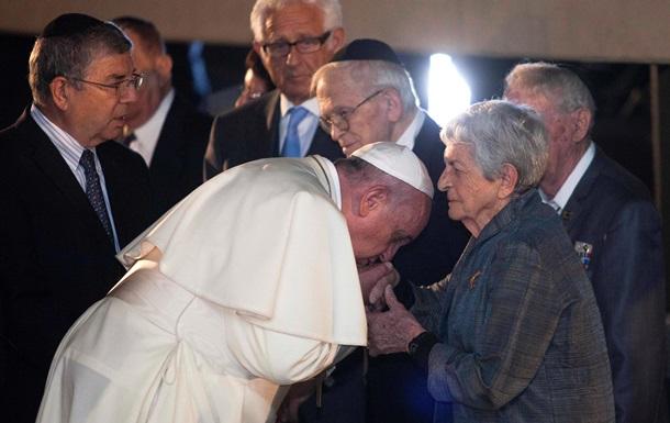 Папа Франциск поцеловал руки тем, кто пережил Холокост