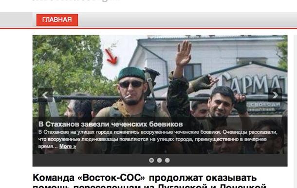 К Украине движутся 50 машин с боевиками. Или не движутся.