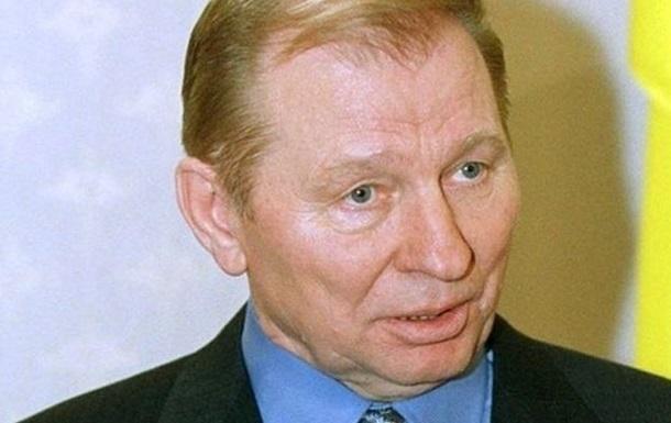 Кучма: Крым вернуть нереально