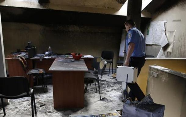 В Одессе подожгли приемную нардепа от Свободы