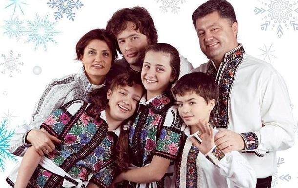 Петро Порошенко. Сім я та діти