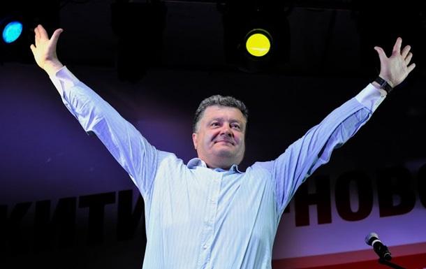 Турчинов распорядился создать комитет по проведению инаугурации Порошенко