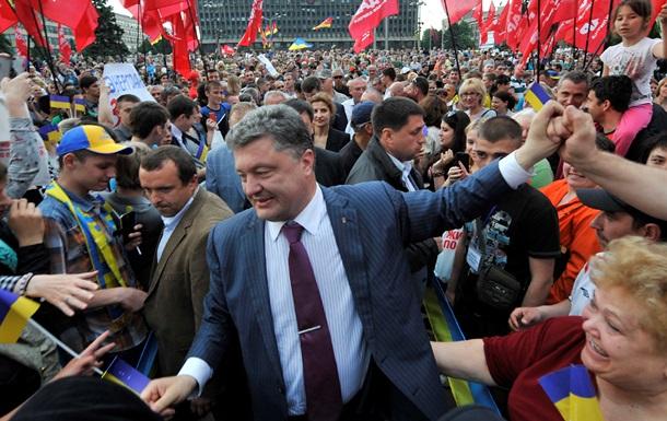 Кого обсуждала Украина: топ-25  лидеров мнений  возглавил Порошенко