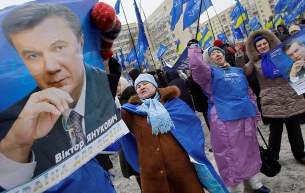 ПРоклятие Януковича: как наступил закат Партии регионов