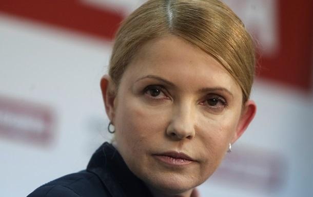 Тимошенко поздравила Порошенко и обещала контролировать его действия