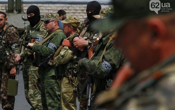Батальон Восток зачистил и взял под охрану Донецкую ОГА
