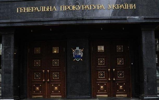 ГПУ начала проверку деятельности депутатов на причастность к сепаратизму