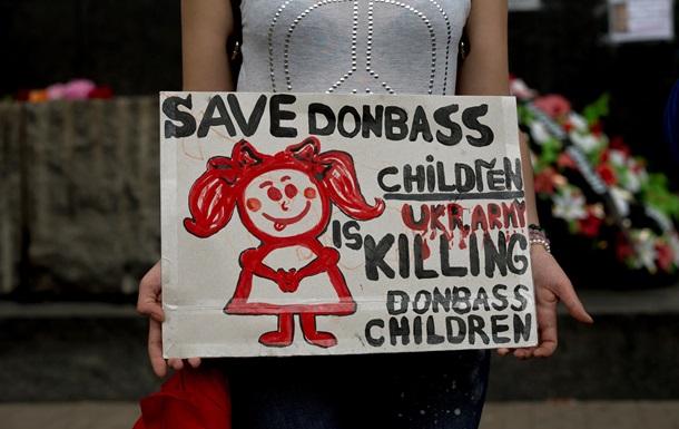 Митингующие в Донецке назвали Порошенко  фашистом