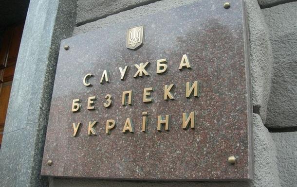 СБУ задержала россиянина-организатора массовых беспорядков в Донецке