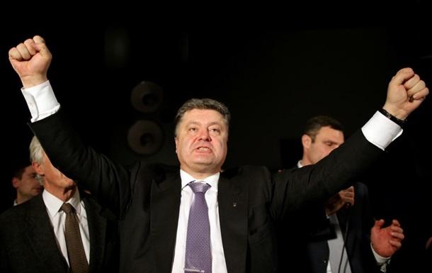 ЦИК официально объявила Порошенко президентом Украины