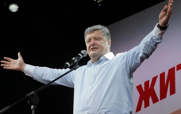 Рада назначила дату инаугурации Порошенко