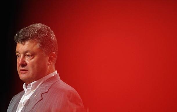 Порошенко сложил полномочия народного депутата