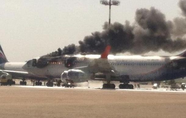 В московском аэропорту Шереметьево горел самолет