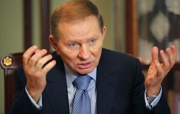 Кучма призывает новую власть к решительности, чтобы не  проспать  Донбасс