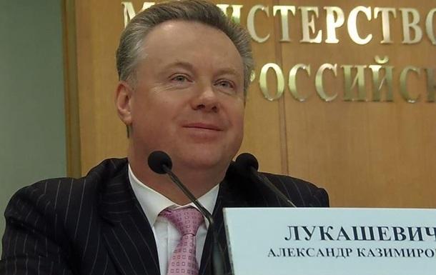 МИД РФ возмущен закрытием восточной границы Украины