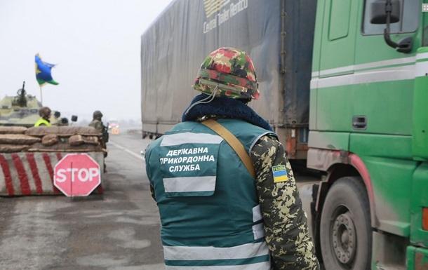 В Донецкой области ополченцы атакуют пункт пропуска Мариновка