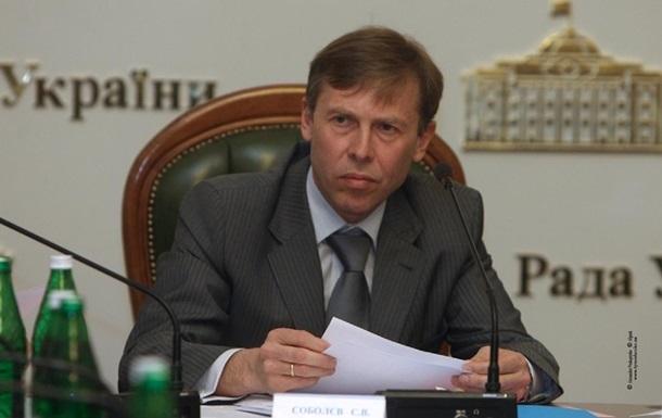 Соболев возглавил фракцию Батькивщина в парламенте