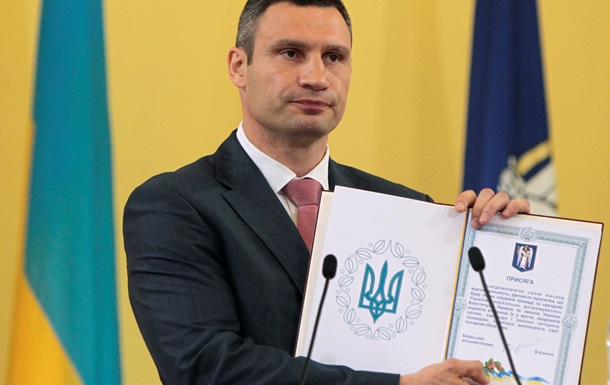 Итоги 5 июня: Кличко принес присягу мэра и возвращение посла России в Украину