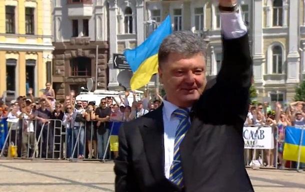 Инаугурация президента Украины - 2014: онлайн-трансляция