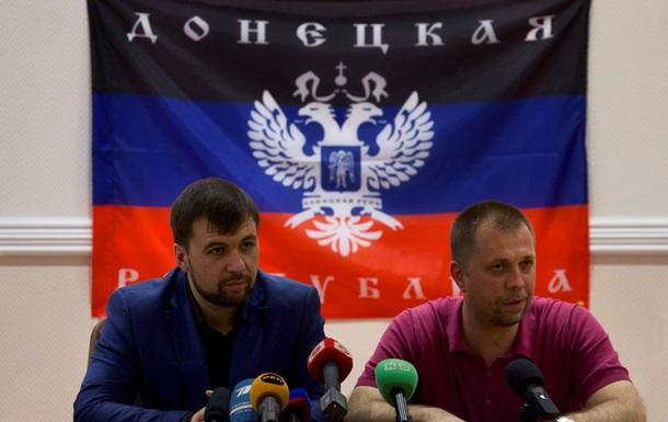 От имени Донецкой республики действуют самозванцы -  премьер-министр  ДНР